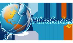 Plirofories.gr