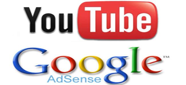 Πως βάζω διαφημίσεις στο Youtube?